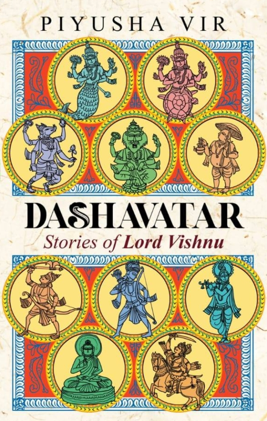 Dashavatar - Stories of Lord Vishnu, published by Readomania